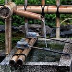 Ivan Tnay - Water well