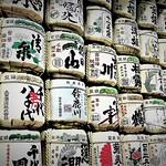 Rod Turner - sake jars6
