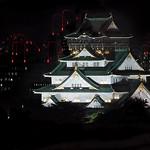 Tim Keane - Osaka Castle